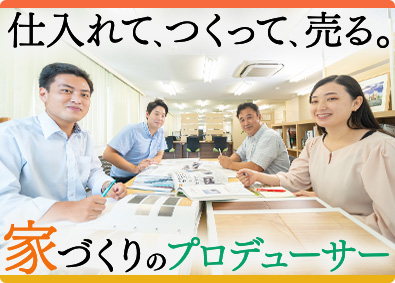offer_thumbnail